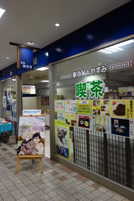 karatsu-yuri - 4