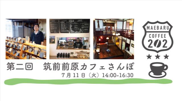 cafesampo2 - 1