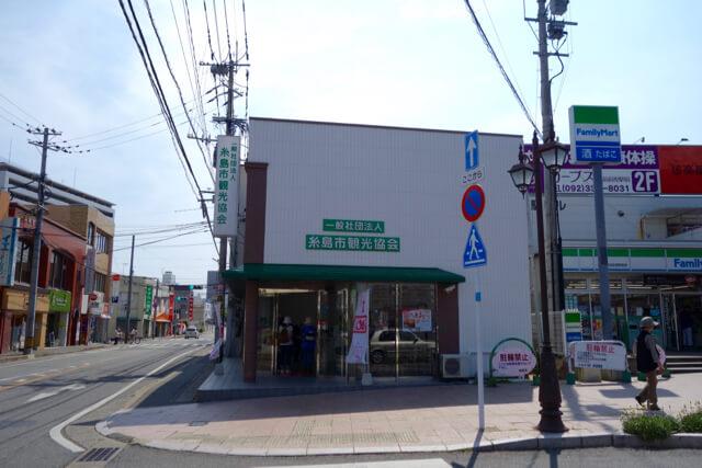karatsukaido - 1