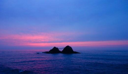 空と海が真っ赤に染まったマジックアワー!2017年の夏至の糸島・二見ヶ浦!