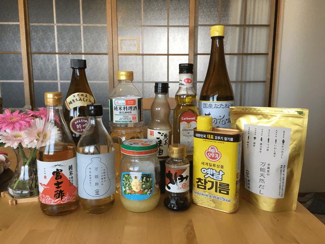 kotonohakitchen - 油など