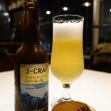 amourdinnerビール
