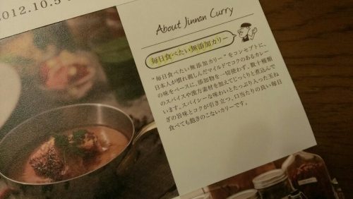 20130525curry