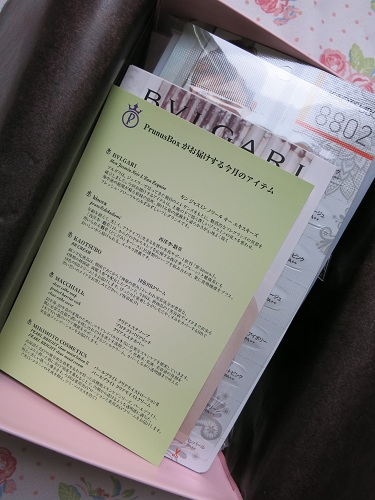 29prunusbox4