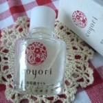 美容液オイル「coyori」を思わず買ってしまい届くのが楽しみ~♪