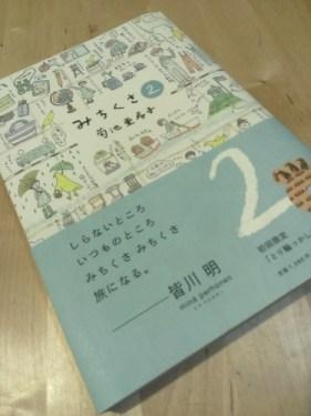 03bookfestival4