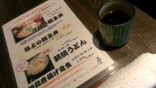 18hinaikomachi10