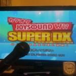 任天堂Wiiの『カラオケJOYSOUND SUPER DX』が出来なくなった!