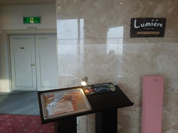 20140818narita-hotel21.jpg