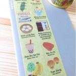 トラベラーズファクトリーの台湾イベント限定商品のマスキングテープが可愛すぎる!