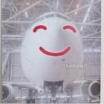 『 JAL工場見学~SKY MUSEUM~』で政府専用機を間近に見て興奮!