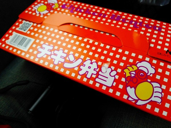 20141120tohoku61