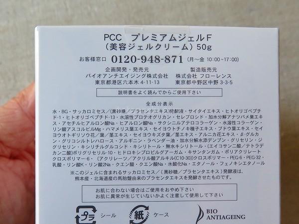 20141229osharemamakai2