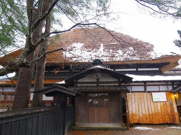 20150114tohoku17
