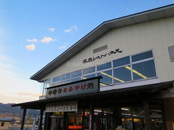20150114tohoku9
