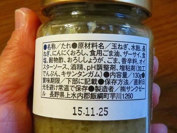 20150122kuzefuku4(1)
