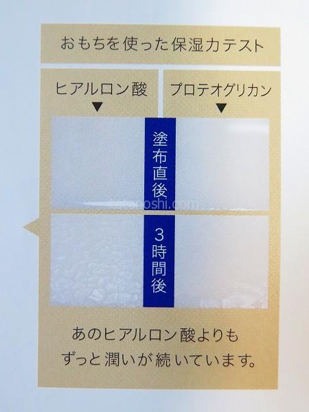 20150201PG22
