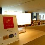 【JAL見学会】羽田空港でJALのラウンジと整備場を見学させてもらいました♪