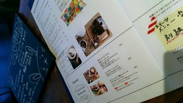 20150403suzucafe6