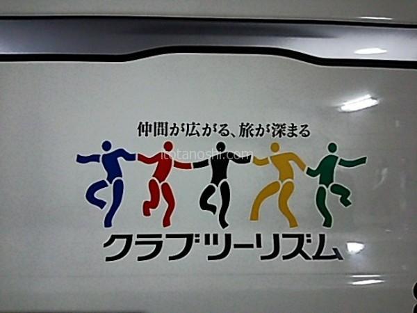 20150517tateyama11