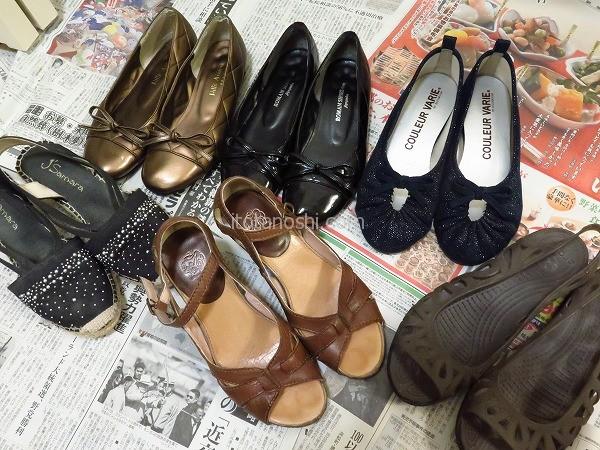 20150526shoes3
