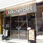 渋谷楽天カフェでスイーツの夏の新メニューを食べてきたよ!