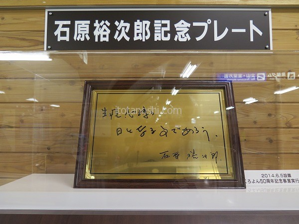 20150531tateyama40