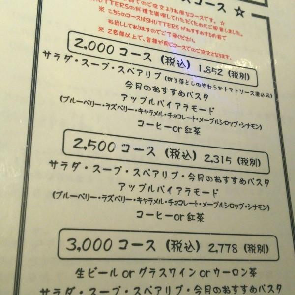 20150605shutters7