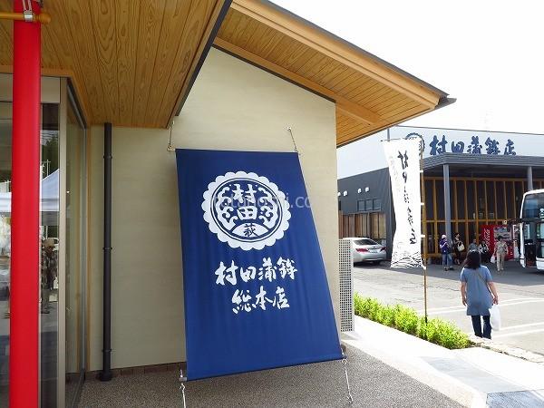 20150622hagituwano21