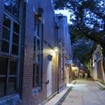 【台湾旅行】夜の華山1914創意文化園區