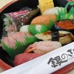 わたくし、宅配寿司の銀のさらのアンバサダーでございます(ドヤ顔)