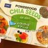 ダイエット中の栄養不足と空腹感を助けてくれるツブツブ! ~DHCパワーフード チアシード