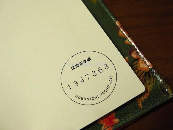 20151004hobonichi11