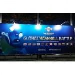世界野球WBSCプレミア12観戦! (準決勝 日本vs.韓国)