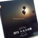 実物よりもきれいに見える紙質とレイアウトが自在の『MyBook~1冊からつくれる写真集~』のフォトブック