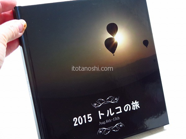 20151121mybook7