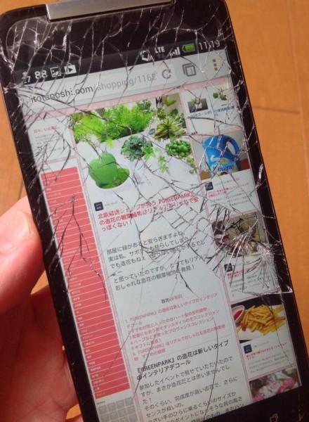 smartphone201511069
