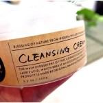 ココオーガニックのクレンジングクリームの裏ワザ! ココナッツオイルの特性を生かして保湿力アップ(トライアル発売情報)