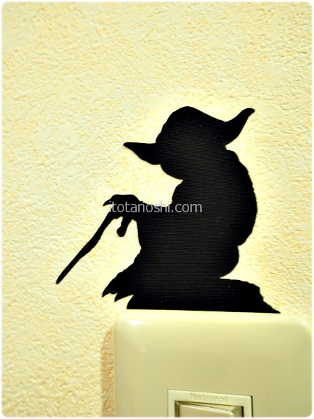 20160205wallsticker3