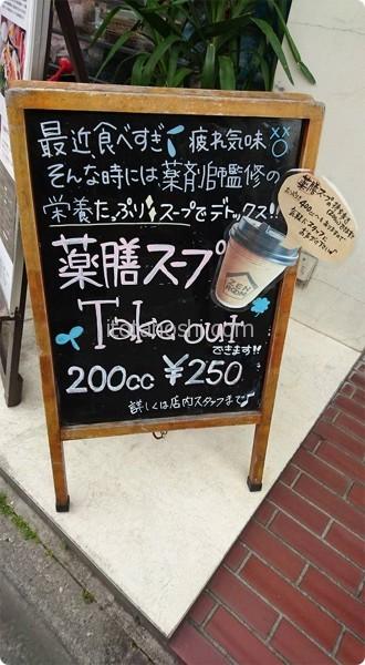 20160428jiyugaoka34