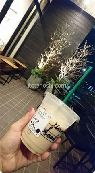 20160503starbackscoffee4
