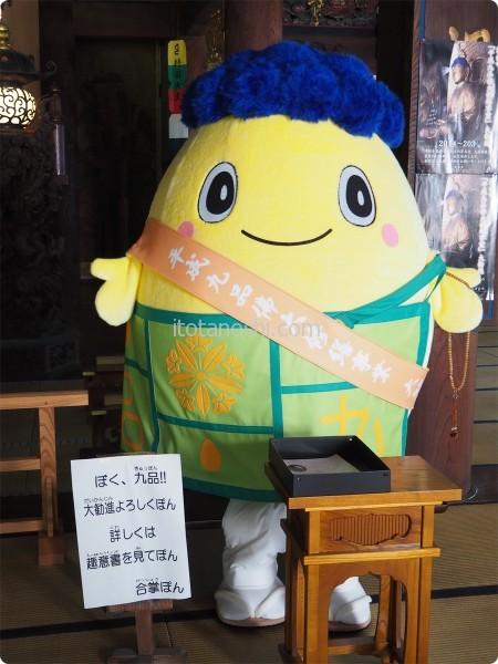 20160508kuhonbutu24