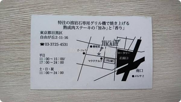 20160529jiyugaoka33