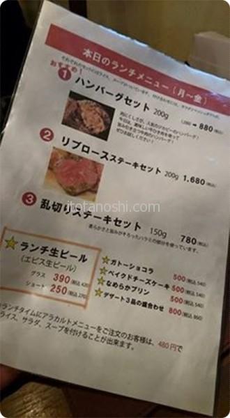 20160529jiyugaoka35