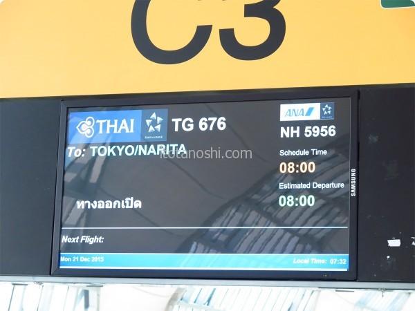 20160717thailand121