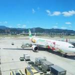 【台湾旅行】台湾の台北松山空港は快晴!