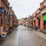 【台湾旅行】三狭の三角湧老街を散策