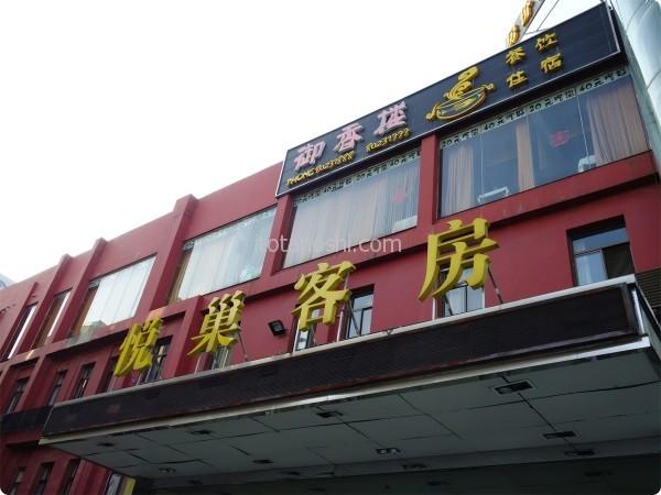 20160809china17