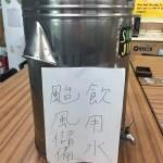 【台湾生活】台風「梅姬(台風17号)」直撃! 颱風假(台風休み)になりました
