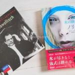 第23回東京国際ブックフェア2016に行ってきました!